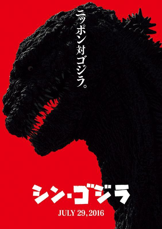 お休みの日に観たい!【ゲオ】映画DVDレンタルランキングベスト3!のサムネイル画像