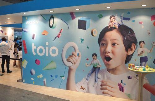 日本が誇るソニーの新おもちゃ!なんだこりゃ?!で魅了するのサムネイル画像
