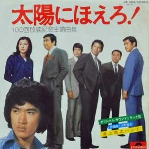 伝説の刑事ドラマで刑事役を演じたかっこいいおじさん俳優たち!のサムネイル画像
