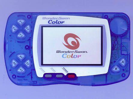 懐かしのゲーム機「ワンダースワン」にはどんな名作ソフトがあったの?のサムネイル画像
