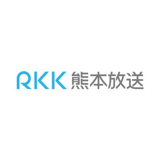 がんばれ熊本!!RKK熊本放送のアナウンサーをまとめてみました!のサムネイル画像