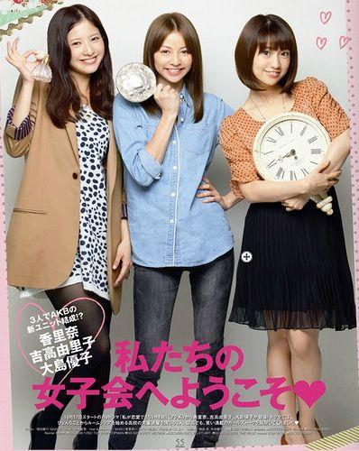 感動間違いなし!恋愛ドラマランキングTOP10(韓国ドラマ含)のサムネイル画像
