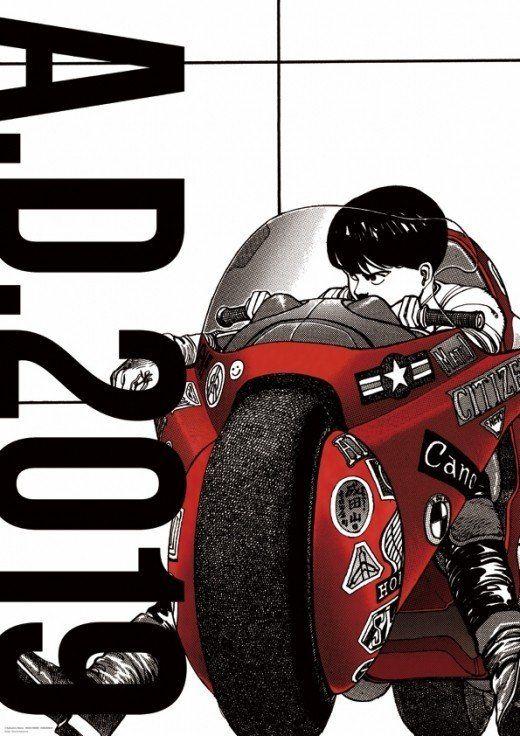 大人のアニメ映画大友克洋監督作品「アキラ/akira」の登場人物を紹介のサムネイル画像