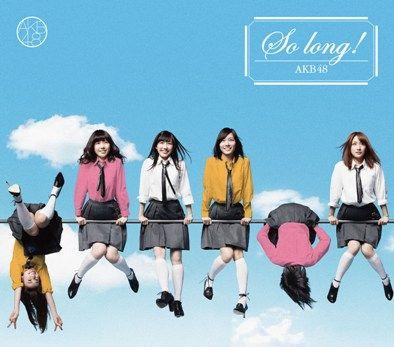 日本を代表するアイドルグループ、AKB48の動画をまとめてみましたのサムネイル画像