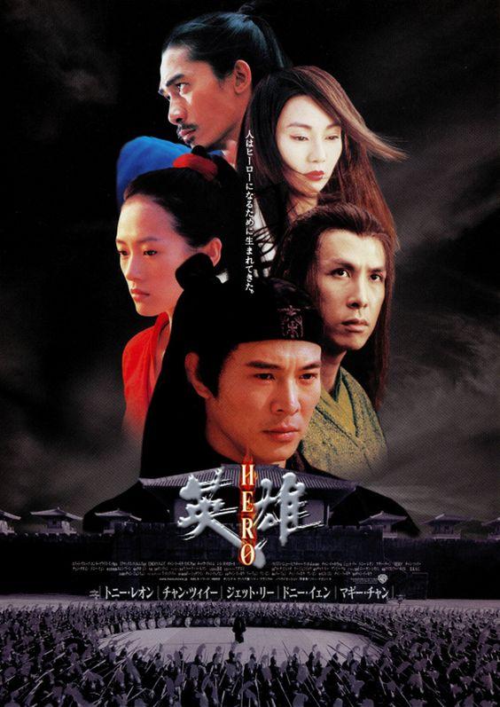 中国産アクション歴史映画「ヒーロー」のあらすじとキャストは?のサムネイル画像