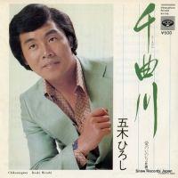 五木ひろしさんの「夜明けのブルース」が、ジワジワくる!!のサムネイル画像