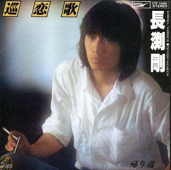 カリスマシンガーソングライター・長渕剛、その初期と素顔。のサムネイル画像