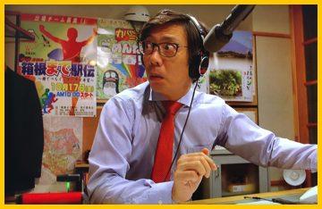 錦戸亮主演ドラマ「ごめんね青春!」劇中ラジオが一夜限りの復活!のサムネイル画像