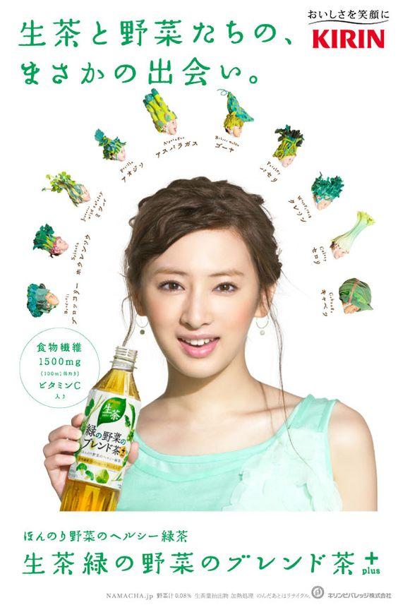 歴代、現代のキリン生茶のcmの俳優、女優を紹介。2016年より3人継続のサムネイル画像