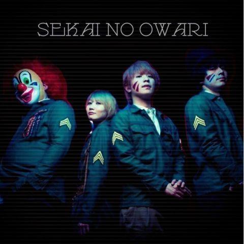 大人気グループ!世界の終わりの映画主題歌になっている曲のまとめのサムネイル画像