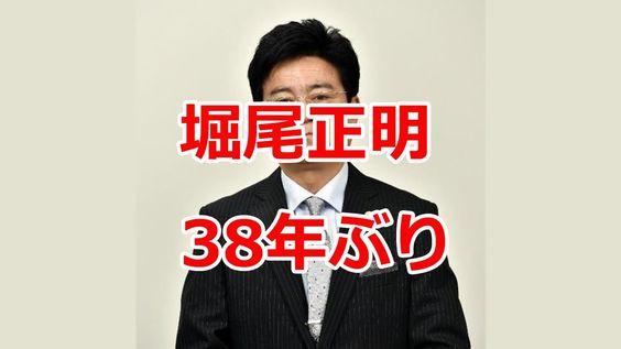 フリーになっても大人気!元NHK男性アナウンサーをまとめました。のサムネイル画像
