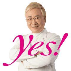 「YES!高須クリニック!」でおなじみのcm出演した女優さんは誰?のサムネイル画像