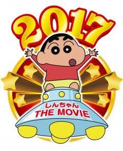 クレヨンしんちゃん好きの私がおすすめ!面白い映画ランキング!のサムネイル画像