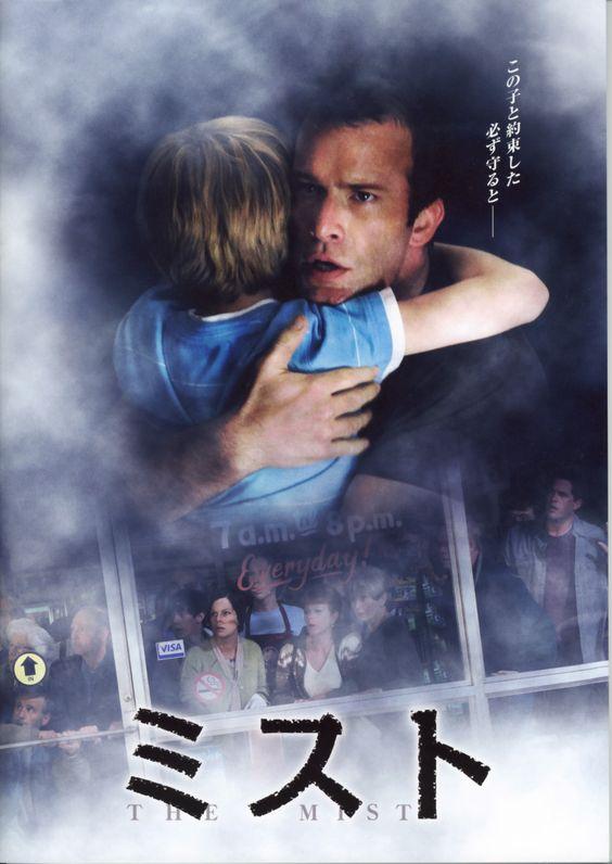 2007年に全米を恐怖させたパニックホラー映画 ミスト をご紹介!のサムネイル画像