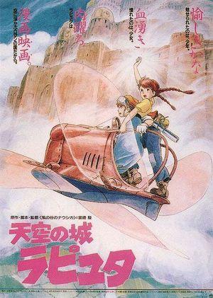 日本の歴代映画ランキング!洋画だけじゃなく、邦画だって凄い!のサムネイル画像