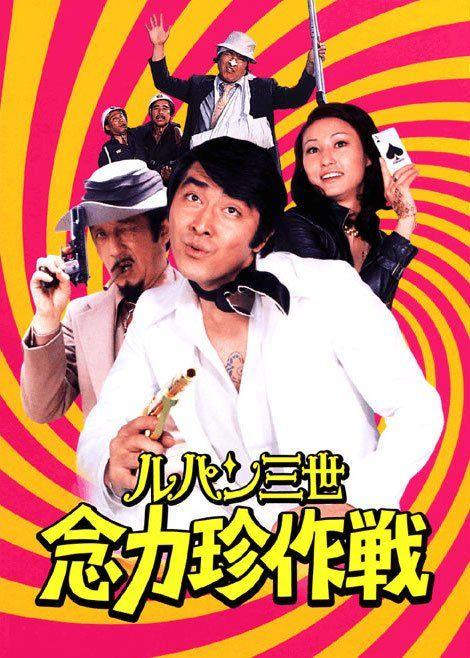 【この邦画が面白い!】古き良き昭和の笑える日本の映画まとめ。のサムネイル画像