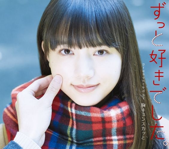 スカッとジャパンに出演するかわいい女優さんってどんな人たち??のサムネイル画像