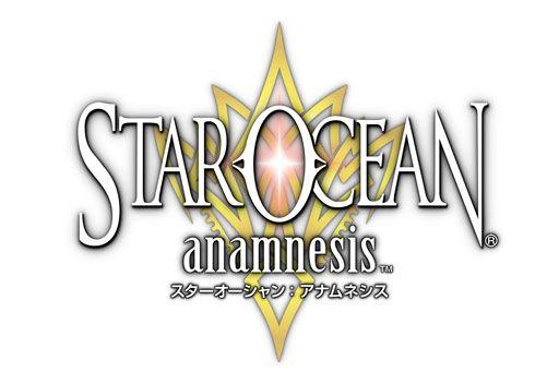 人気RPG「スタオー」のスマホアプリ「アナムネシス」が気になる!のサムネイル画像