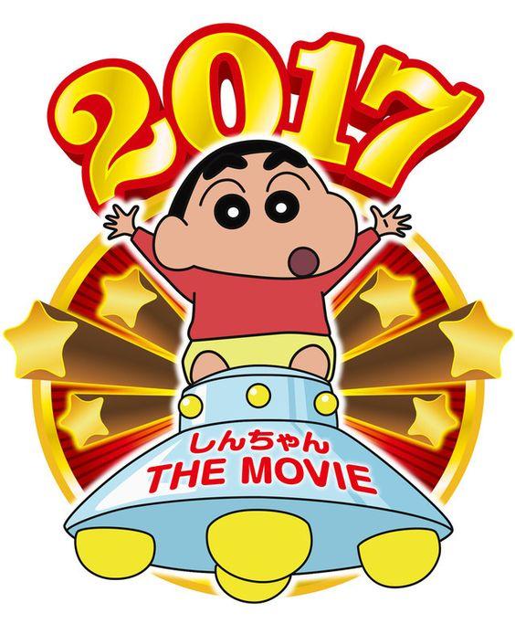 え?まだ観てない?!クレヨンしんちゃん人気映画を紹介します!のサムネイル画像