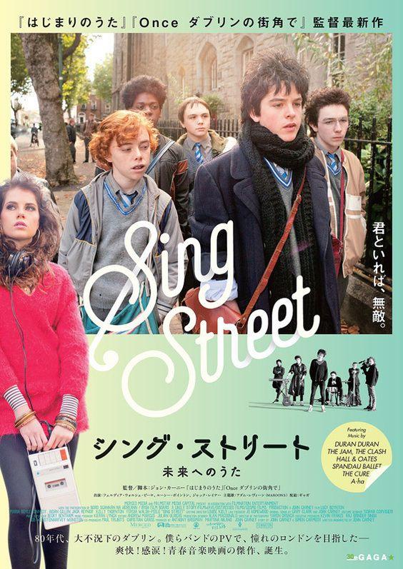 ジョン・カーニー監督の最新映画「シング・ストリート」の曲のサムネイル画像