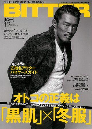 人気メンズファッション雑誌「ビター」のイケメンモデルに注目!のサムネイル画像