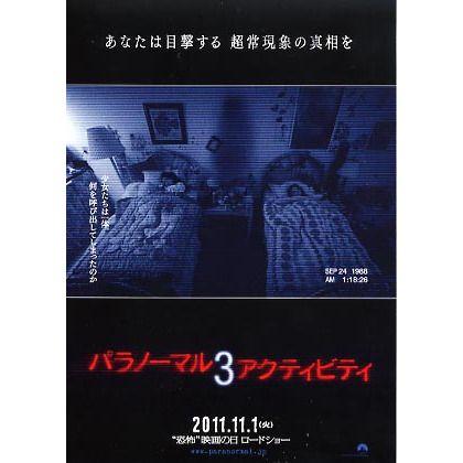 【最新あり】ホラー映画おすすめランキングTOP10☆邦画・洋画まとめのサムネイル画像