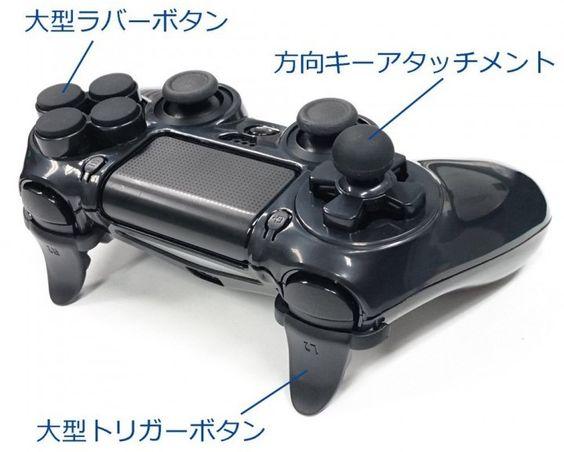 PS4で使用できるFPS専用のおすすめコントローラーは?一覧まとめのサムネイル画像
