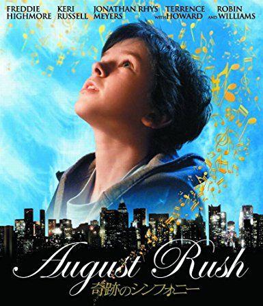 映画「奇跡のシンフォニー」の素晴らしさは音楽や音にあり!のサムネイル画像