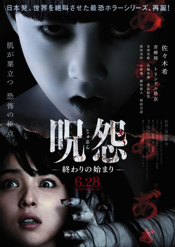 【現在上映中作品も含】怖い!ドキドキ!おすすめのホラー映画TOP10のサムネイル画像