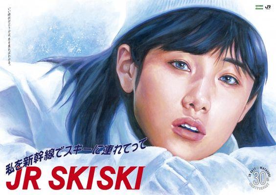 間違いなくブレイクする!JR SKISKIに起用された歴代女優さん!のサムネイル画像