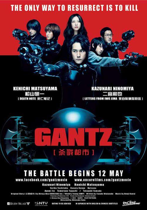 主役だけじゃない!「gantz」キャストは脇役も超豪華俳優が勢揃い!のサムネイル画像
