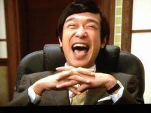 堺雅人さんが出演したドラマ【おすすめドラマ8選】一覧でご紹介のサムネイル画像