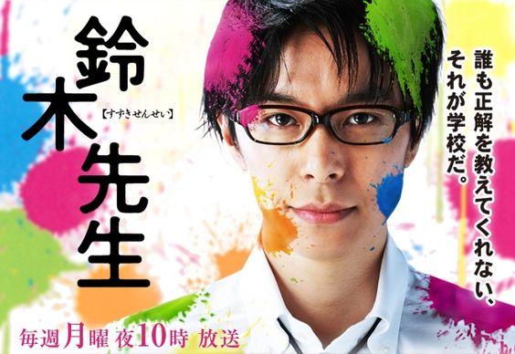 鈴木先生のキャスト。生徒の中に今では有名な人が出演していますのサムネイル画像