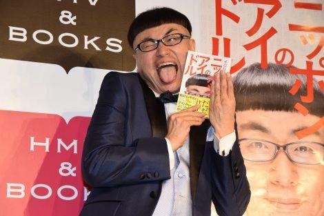 深夜枠の専属芸人ことイジリー岡田の出演番組、出演ドラマまとめのサムネイル画像