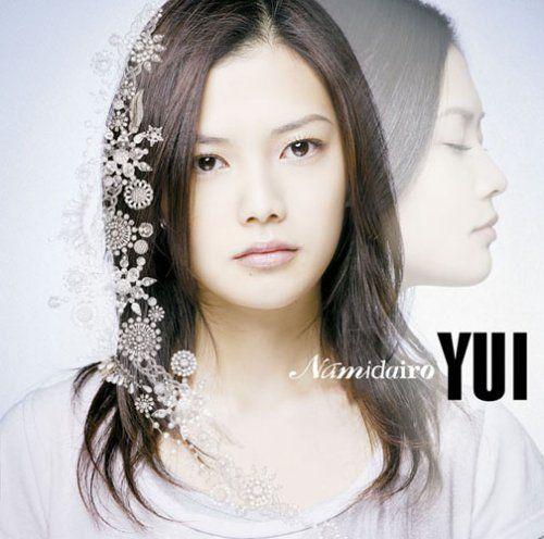 日本の人気シンガーソングライターYUI、彼女の魅力と人気曲に迫る!のサムネイル画像