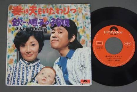 金ドコ!?で日本一の母になった真屋順子!輝かしい経歴と闘病生活のサムネイル画像