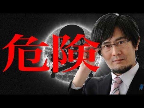 DVで逮捕の三橋貴明のこれまでの様々な主張を改めて検証する企画!のサムネイル画像