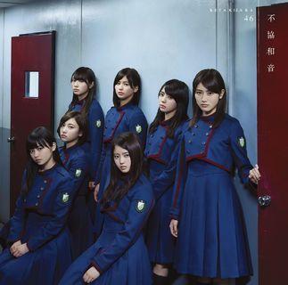 大の欅坂46ファン内村光良念願の初コラボが実現!!ハプニングも!?のサムネイル画像