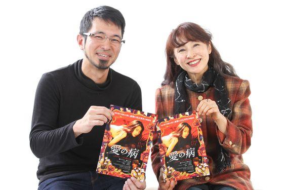 話題の映画「愛の病」の主演をした女優「瀬戸さおり」について紹介!のサムネイル画像