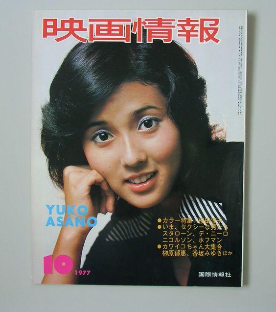 【祝!結婚記念】歌手&女優 浅野ゆう子の華麗なる歴史を紐解く!のサムネイル画像