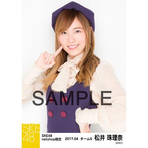 祝!10周年の『SKE48』について紹介していきたいと思います!のサムネイル画像