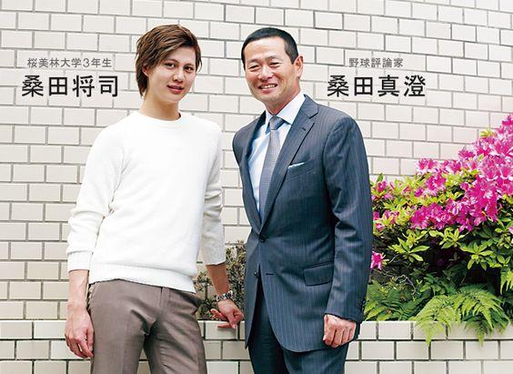 巨人で大活躍した桑田真澄!息子がバラエティーで大活躍中!のサムネイル画像