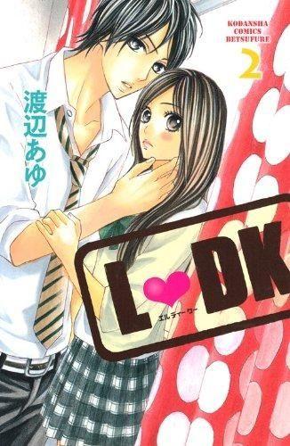 大人気恋愛漫画「LDK」!気になるネタバレを一気に大公開!番外編ものサムネイル画像