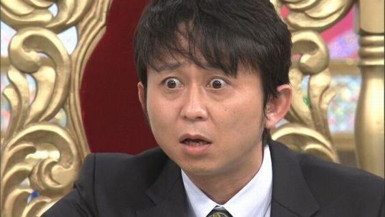 バラエティ番組のMCとして活躍中の有吉弘行の弟ってどんな人?のサムネイル画像