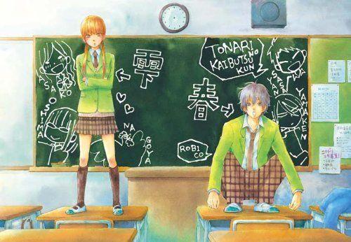 【おすすめ】映画化されて話題となった人気恋愛漫画6撰を紹介!のサムネイル画像