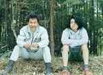 映画『キツツキと雨』笑いあり!感動あり!小栗旬×役所広司W主演!のサムネイル画像
