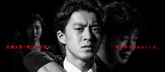 小栗旬が弁護士役に挑戦!Huluオリジナルドラマ『代償』のご紹介!のサムネイル画像