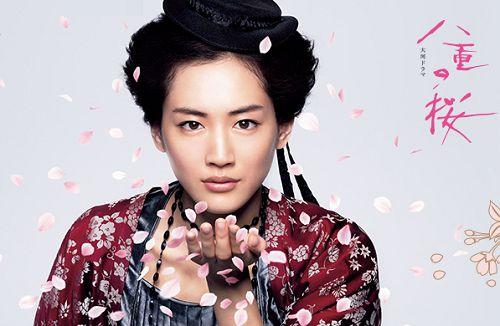 綾瀬はるかが主演を務めた大河ドラマ「八重の桜」の徹底解説!のサムネイル画像