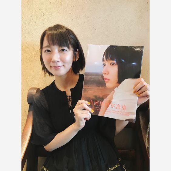 人気女優の吉岡里帆がマイナス6kgも痩せた!ダイエット方法とは?のサムネイル画像