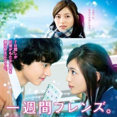 【記憶喪失】川口春奈出演の映画「一週間フレンズ」が面白そう!のサムネイル画像